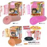 M-00788 pink-1