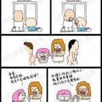 [趣味搞笑] 父子勇闖女浴室!