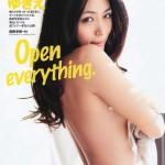 日本张柏芝大尺度透明纱衣似全裸 露圆润爆乳