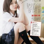 Aimi Yoshikawa- Japanese model